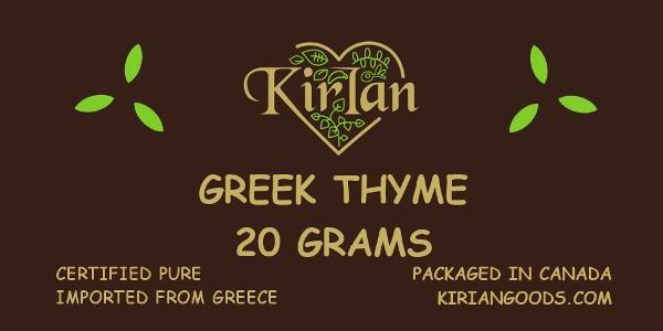 kirian greek thyme label