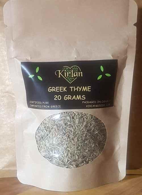 greek thyme 20 gram package