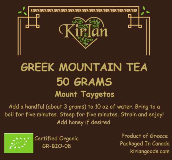 greek mountain tea full label