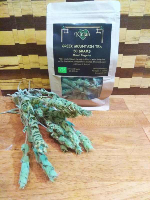 kirian greek mountain tea